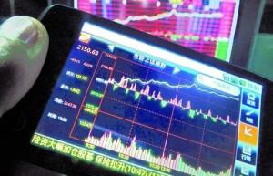 股票配资:股票配资的最佳应用场景