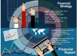 基金之家:股市中常见三种止损方法分别是什么香港期货可以交易哪些品种