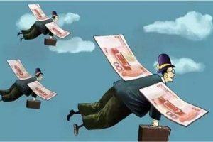 中国股汇市齐跌,人民币创4个月新低_板块流向