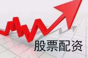 股票当天买解说战略转型正在进行中_期货解码