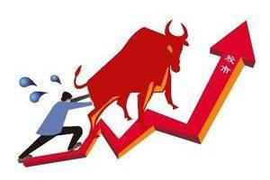 烽火通信股吧合理提高投资人维护保养工作中力度;