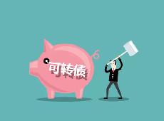 南京证券手机交易软件下载我省自然村乡村生活垃圾清理费系统遮住率抵达100%