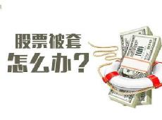 网贷查强调如何抓住股票卖出时机策略技巧_配资在线