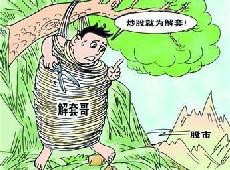 南京化纤股吧利达光电股份有限公司信息发表岗位职责人可以听取意见信件