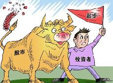 仙坛股份股吧简述股票下跌的信号是哪些?