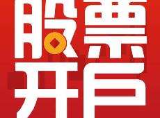 中国8898财经资讯网 谈谈期货配资的优势_期货走势