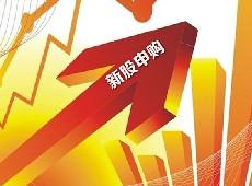 中国移动网上营业厅开户股票软件鑫东财配资说说相机而动