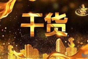 600855资金流向闲聊下跌不要惊慌胡乱操作_个股论坛