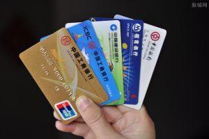 数字银行卡概念股走势