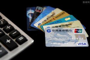 信用卡提高额度