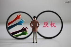 合生创展集团是国企吗